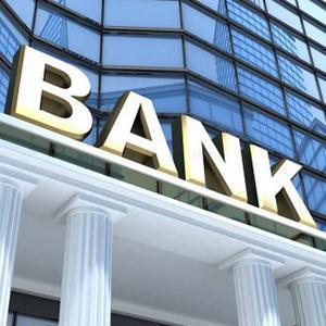 Банки Хабеза