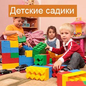 Детские сады Хабеза