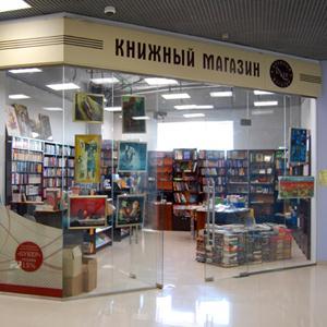 Книжные магазины Хабеза