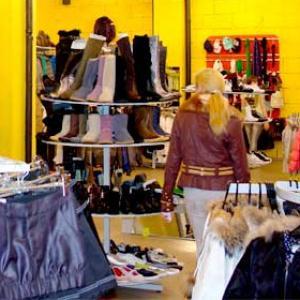 Магазины одежды и обуви Хабеза