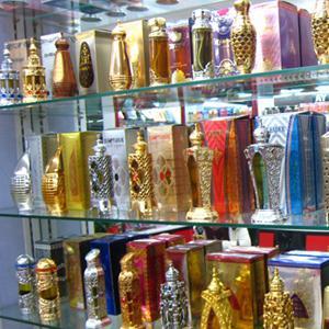 Парфюмерные магазины Хабеза