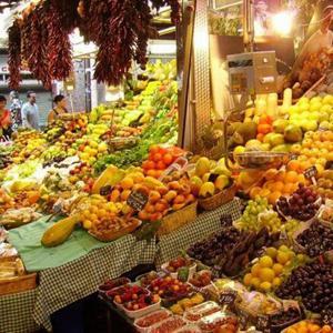 Рынки Хабеза