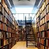 Библиотеки в Хабезе