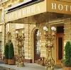 Гостиницы в Хабезе