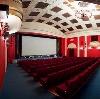 Кинотеатры в Хабезе
