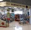 Книжные магазины в Хабезе