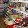 Магазины хозтоваров в Хабезе