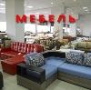Магазины мебели в Хабезе