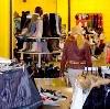 Магазины одежды и обуви в Хабезе