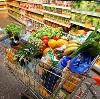 Магазины продуктов в Хабезе