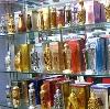 Парфюмерные магазины в Хабезе