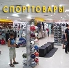 Спортивные магазины в Хабезе