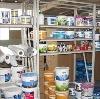 Строительные магазины в Хабезе