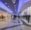 Торговые центры в Хабезе