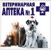 Ветеринарные аптеки в Хабезе