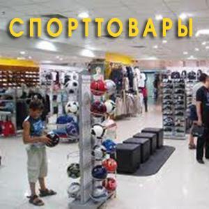 Спортивные магазины Хабеза