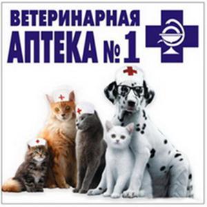 Ветеринарные аптеки Хабеза
